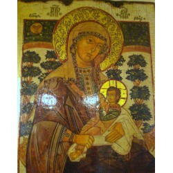 Ikona - Matka Boska Karmiąca