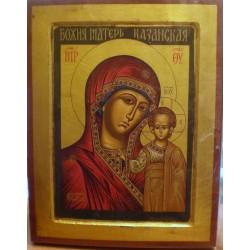 Ikona - Matka Boska Kazańska (32 x 24 cm)