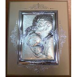 Obrazek srebrny - Święta Rodzina (17 x 13,5 cm)