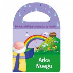 Arka Noego - książeczka do kąpieli