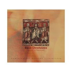 Duszo Chrystusowa - pieśni liturgiczne