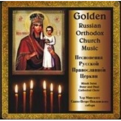 Golden Russian Orthodox Church